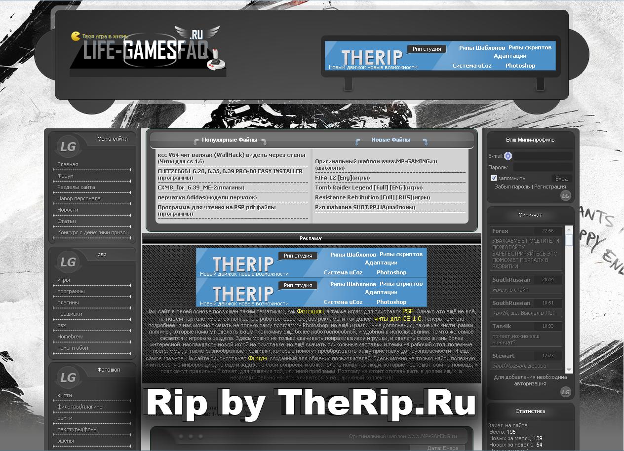 Как из рипа сайта сделать сайт