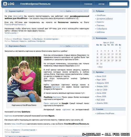 Пользователи вконтакте смогут скрывать сохранённые фотографии